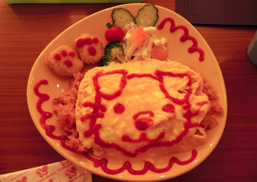 Japan Trip 2013 - My omelette rice with a dog drawn on top at @home cafe