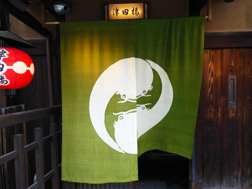 Japan Trip 2013 - In Gion, Kyoto