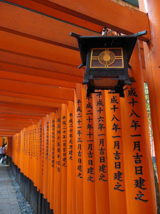 Japan Trip 2013 - Lamp into the Senbon Torii at the Fushimi Inari Shrine in Kyoto