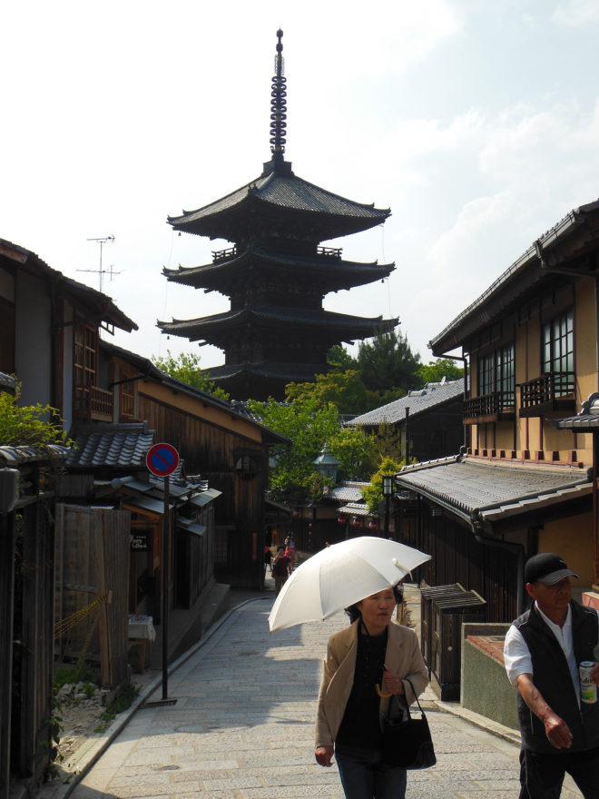 Japan Trip 2013 - Yasaka Pagoda in the Higashiyama District in Kyoto