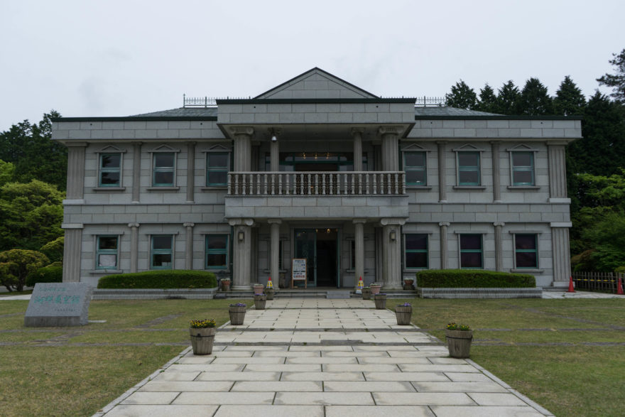 Detached Palace - Hakone, Japan