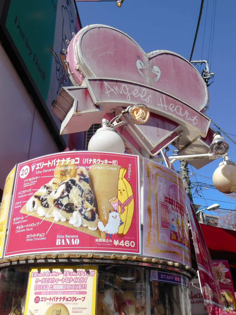 Japan Trip 2015 - Angel Heart Crepes, Harajuku